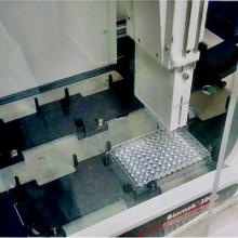 Automation of the drug susceptibility testing (MIC) protocol for high throughput.